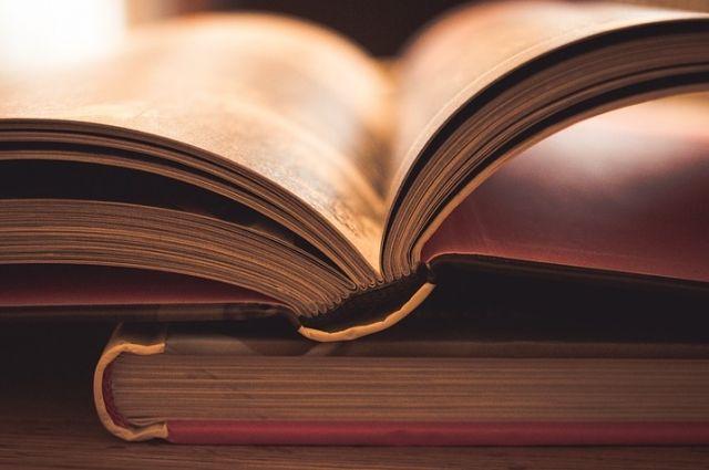 В этом году библионочь проходит под девизом «Магия книги».