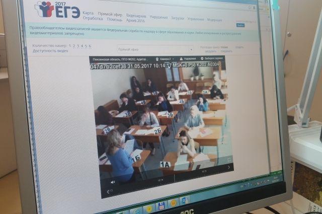 Видеотрансляция сигнала в течение всего периода велась на портал www.smotriege.ru.