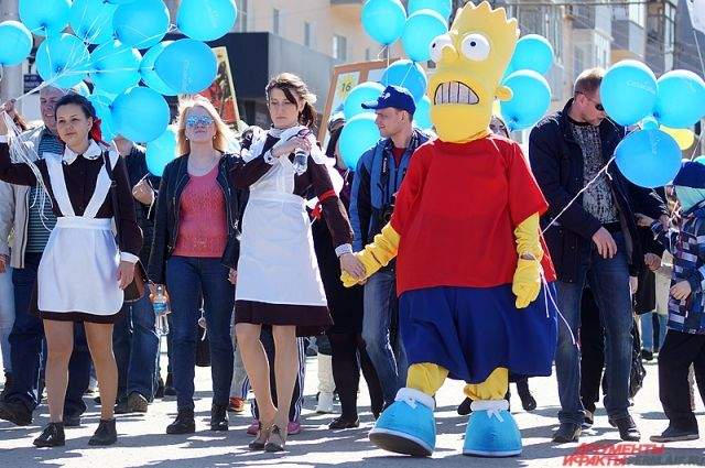 В Перми 1 мая пройдёт традиционная Первомайская демонстрация и альтернативная