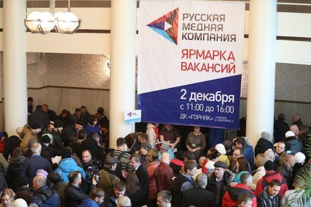 Ярмарка вакансий, которую в декабре прошлого года в Коркино проводил Томинский ГОК, лишь одно из мероприятий будущего комбината по набору кадров.