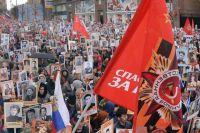 «Бессмертный полк» в Москве в прошлом году установил рекорд: в шествии приняли участие 850 тысяч человек.