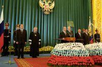 Инаугурация Президента РФ Владимира Владимировича Путина. Большой Кремлевский дворец. 2000 г.