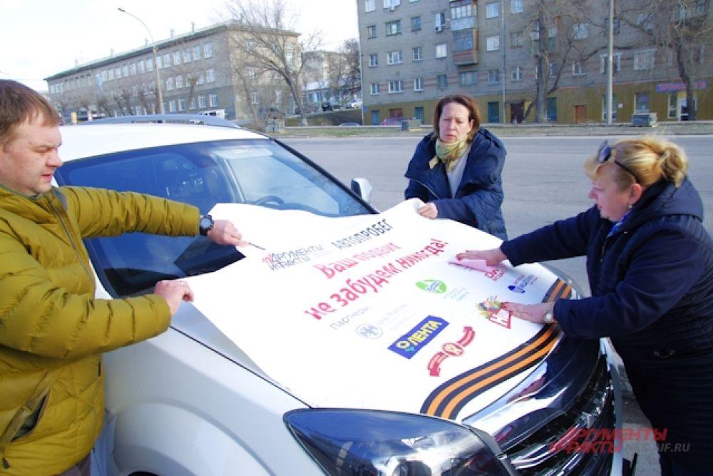 Автопробег в Колывань стартовал в Новосибирске и продлился весь день.