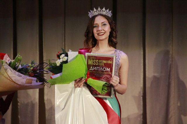 Анастасия приехала в Красноярск из Казахстана.