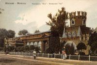 Старое деревянное здание ресторана «Яр» на почтовой открытке 19 в.