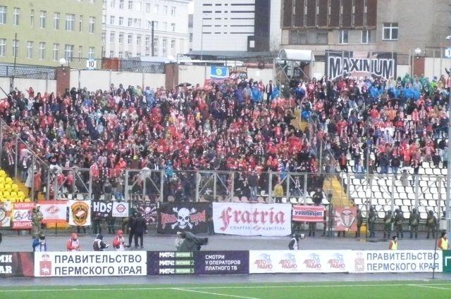 У «Спартака» одна из самых мощных в стране фанатская группа поддержки на выезде.