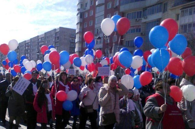 Первомайскую демонстрацию посетили около 4 тысяч тюменцев