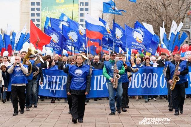 В Оренбурге состоялось праздничное шествие в честь Первомая.