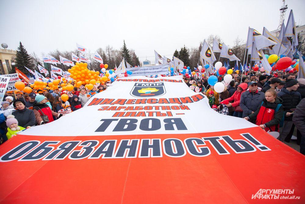 Митинг на Театральной площади.