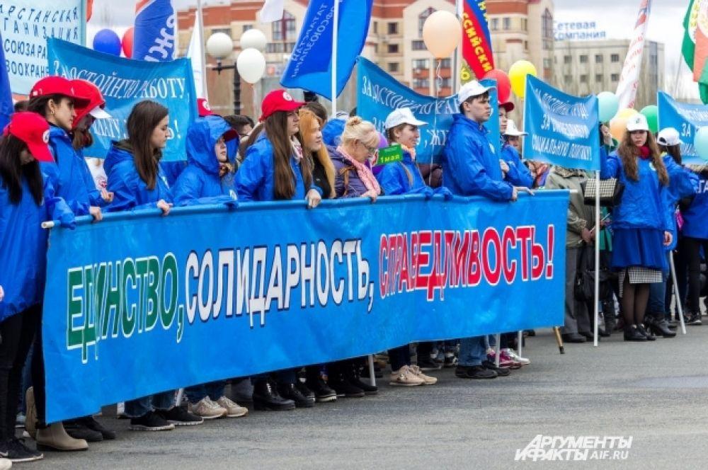 «Единая Россия» отменила субботник и чаепитие в честь 1 мая из-за дождливой погоды.