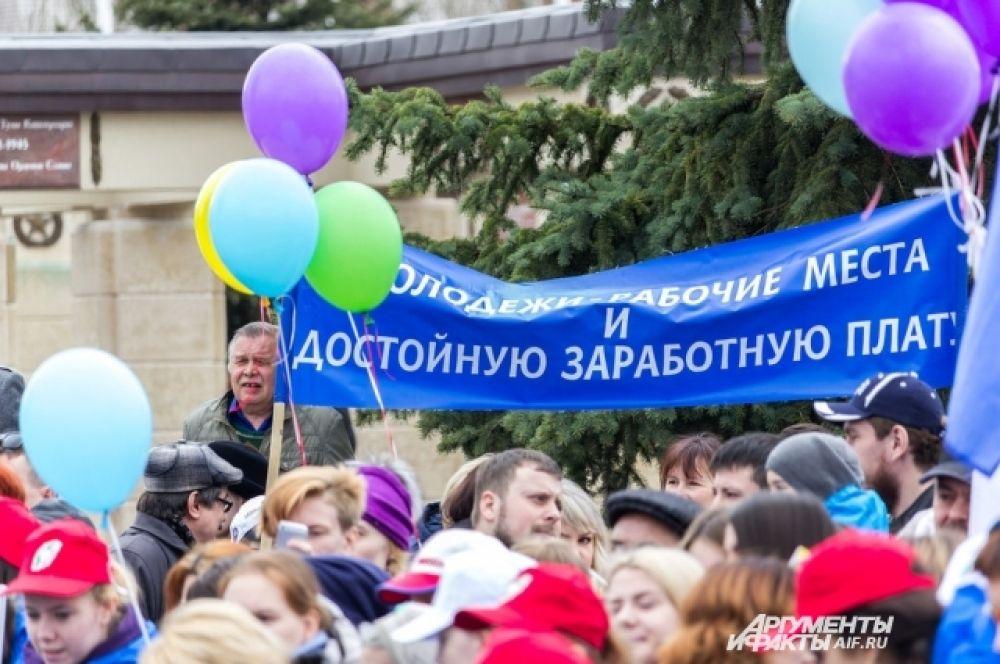Федерация профсоюзов РТ вышла на митинг в парк Победы.