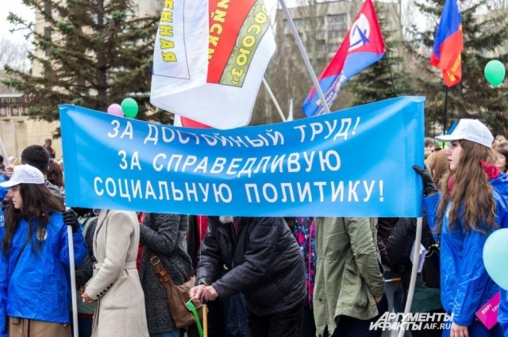 «Справедливая Россия» и ЛДПР в разное время отметили день Весны и Труда в сквере Славы на пр. Победы.