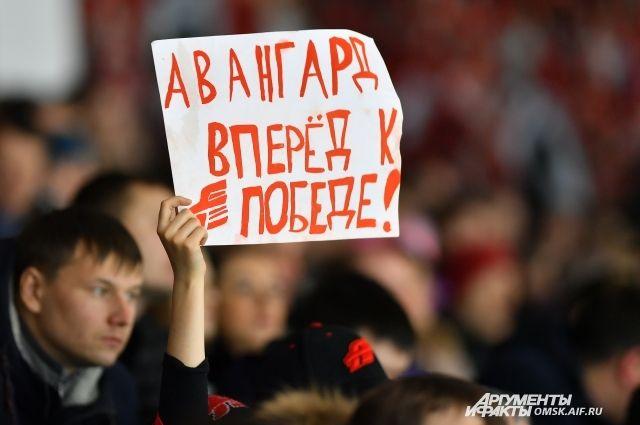 «Авангард» объявил обуходе Кугрышева, Анелёва и еще трёх игроков