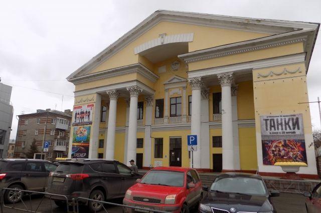 С закрытием кинотеатра город потеряет культовое место, которое знали не только российские кинематографисты, но и иностранные.