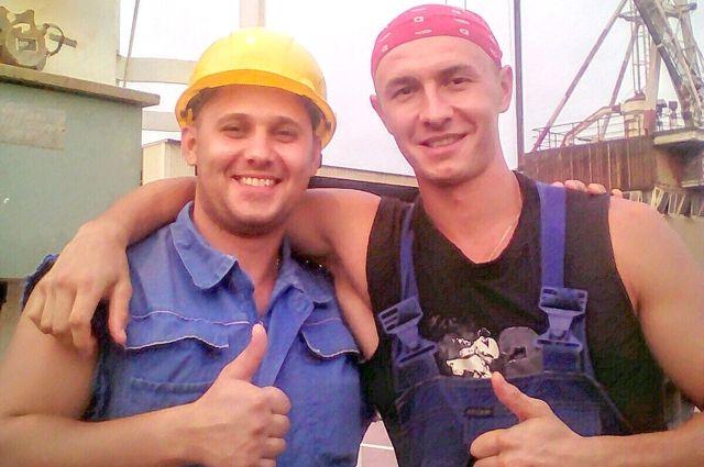 Андрей Марышев (слева) не вернулся из рейса.