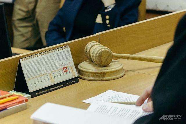 Вердикт суда: два года условно.