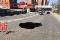 На дороге образовалась огромная яма.
