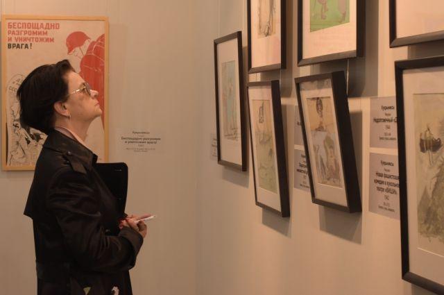 Выставка «Арт. поддержка», посвящённая Великой Победе 1945 г. проходит в Центральном выставочном зале.