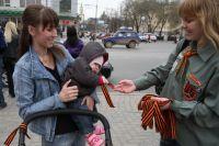 Тюменцам раздают георгиевские ленточки