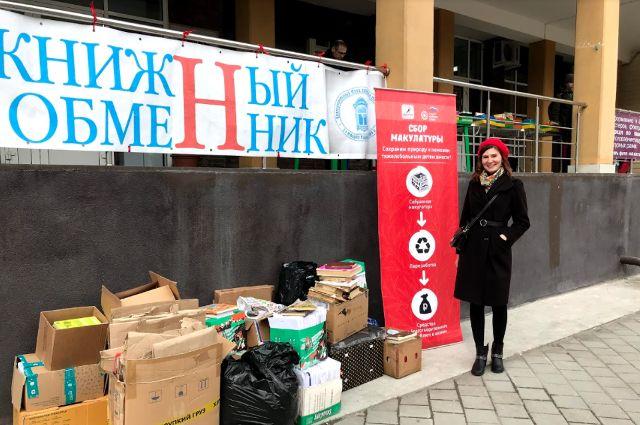 Дебютанты бала «Венский вальс» приняли участие в экологической акции