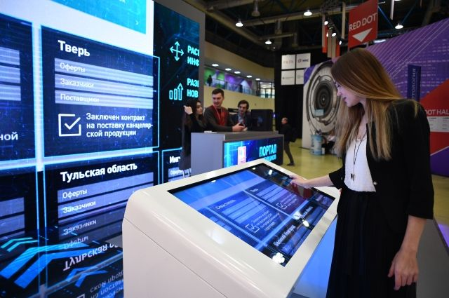 Кабмин 1июля запустит пилотный проект интернет-агрегатора госзакупок