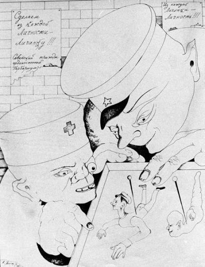 Всего Шемякин создал 42 иллюстрации «на тему Высоцкого» — по одной на каждый год жизни легендарного актера. На фото: иллюстрация к песне «Гербарий», 1987 год.