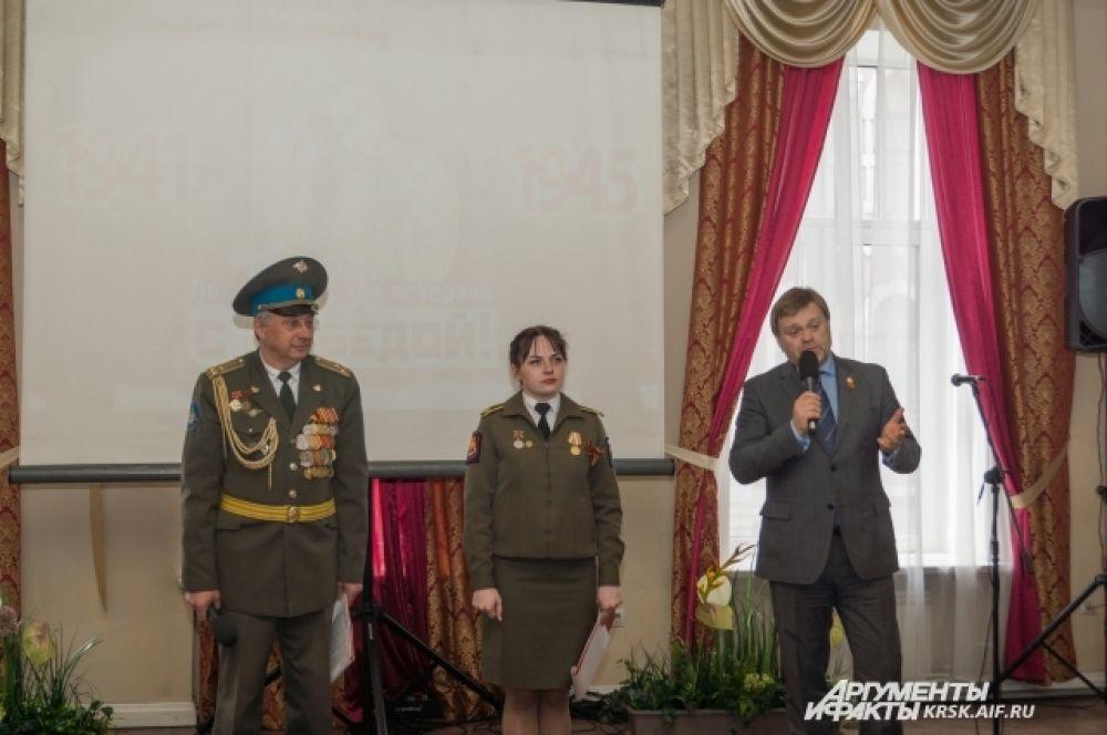 Поздравления от заместителя губернатора Красноярского края Василия Нелюбина.