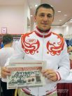 Баскетболист Виталий Фридзон.