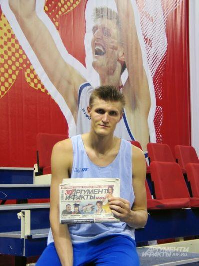 Баскетболист Андрей Кириленко.