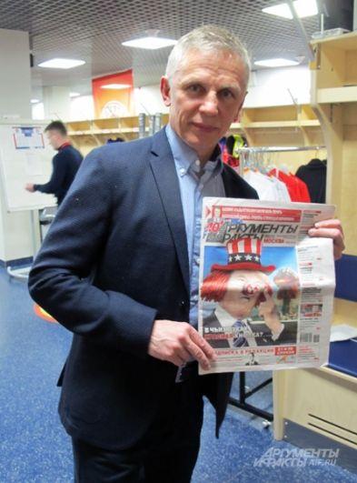 Хоккеист Игорь Ларионов.