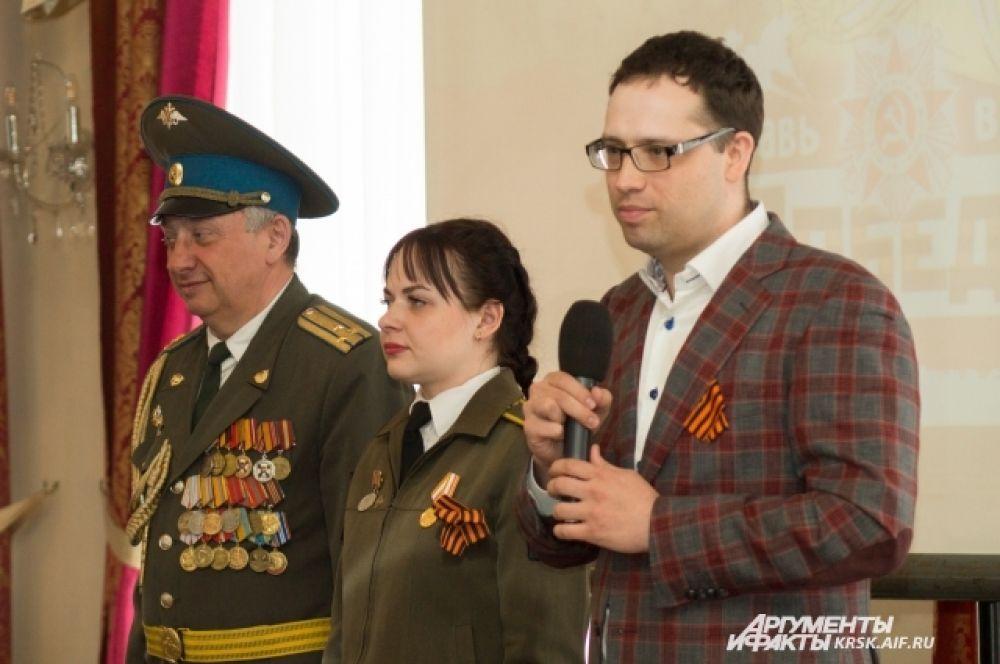 Слова благодарности ветеранам от депутата Законодательного собрания Владислава Зырянова.