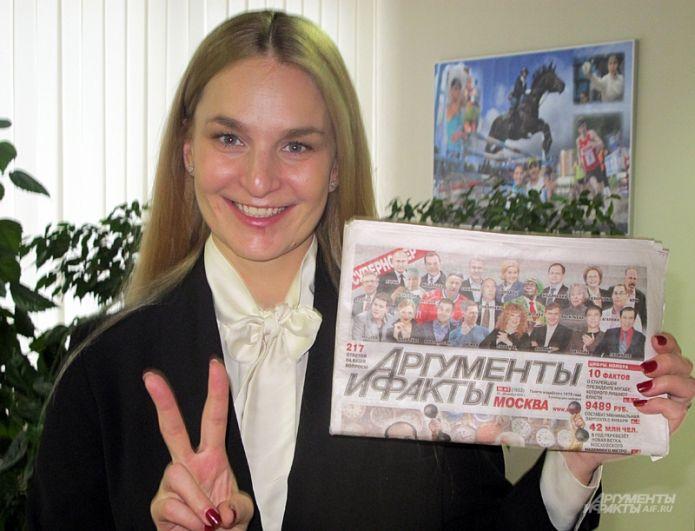 Фехтовальщица Софья Великая.