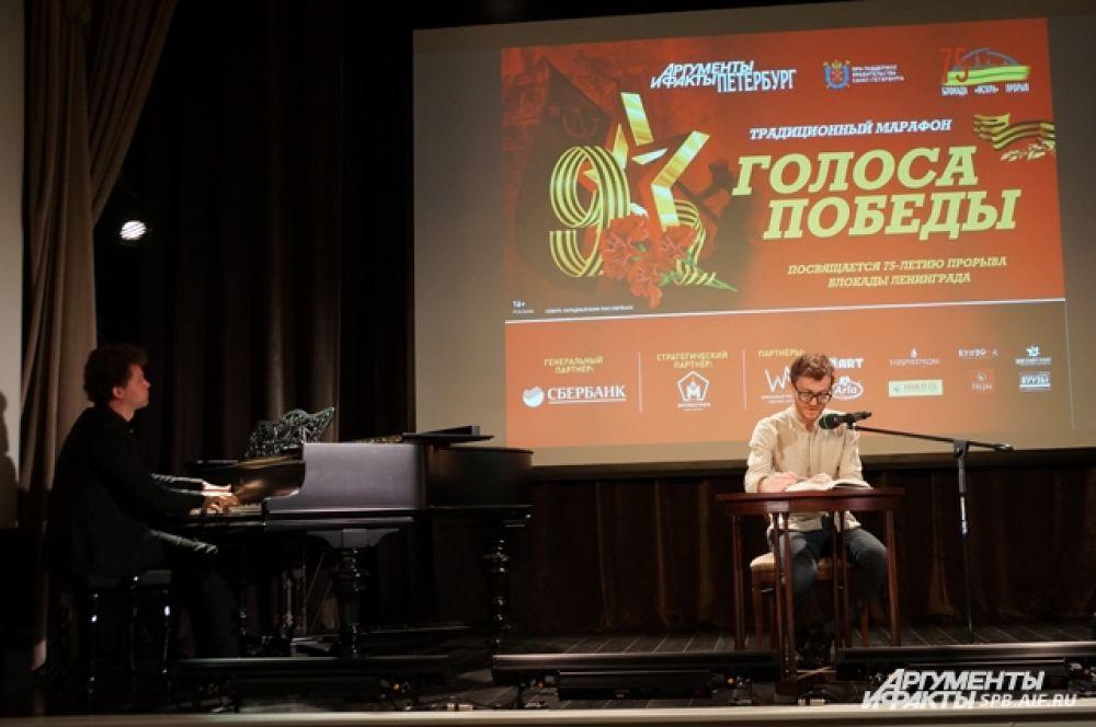Игорь Грабузов прочел отрывки из блокадного дневника Миши Тихомирова под звуки