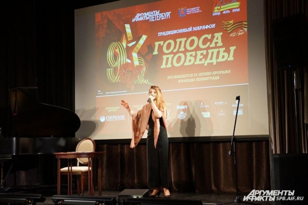 София Ботова исполнила «Белые панамки».