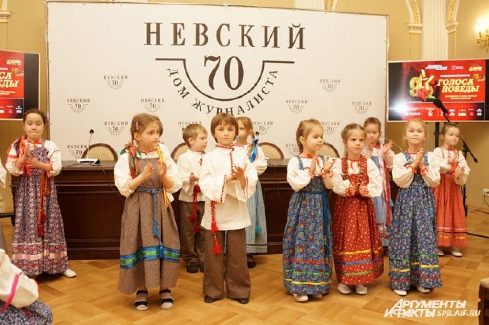 Для ветеранов выступил детский фольклорный ансамбль