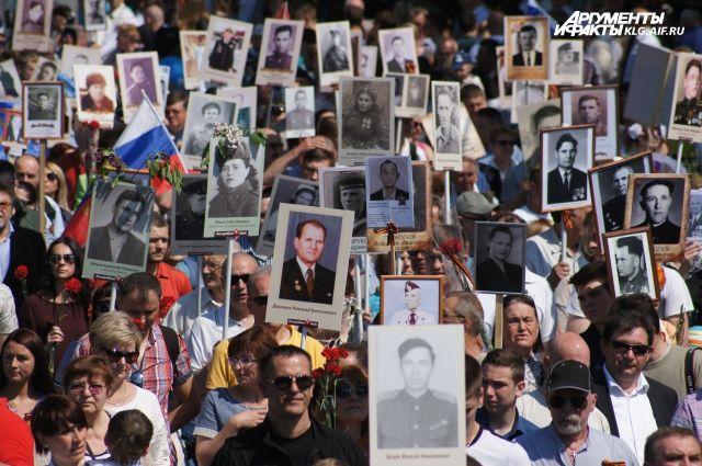 «Бессмертный полк» пройдет в Калининграде до мемориала воинам-гвардейцам.