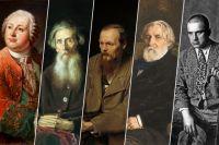Михаил Ломоносов, Владимир Даль, Фёдор Достоевский, Иван Тургенев, Владимир Маяковский.