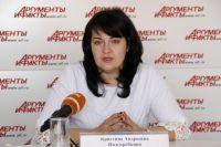 Кристина Подскребкина.