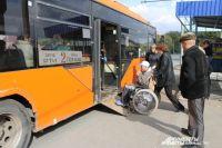 В прошлом году приобретено два низкопольных автобуса для перевозки маломобильных групп населения по городским автобусным маршрутам.