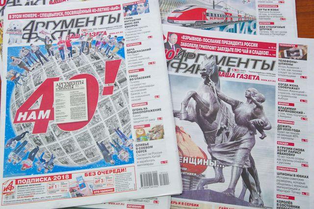 Завершился конкурс «Моя любимая газета».