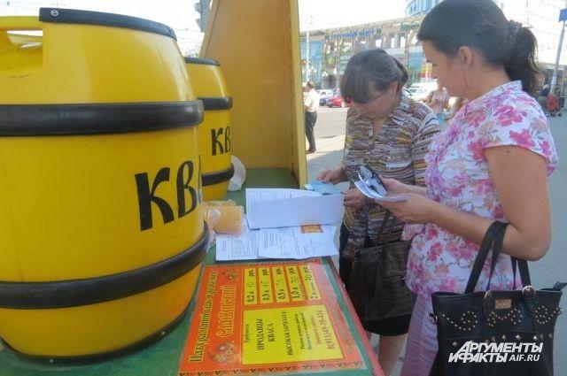 У половины работающих объектов в парке «Приокский» нашли нарушения.
