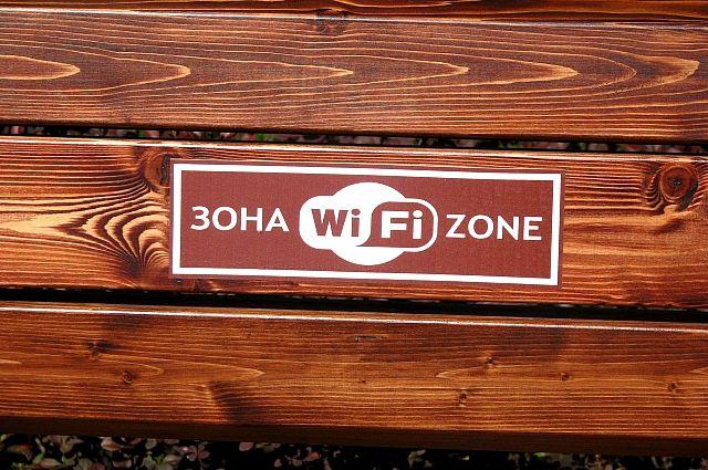 Вдеревнях иселах установили бесплатные точки Wi-Fi— Интернет для всех