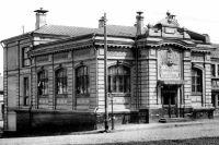 Библиотека-читальня имени И. С. Тургенева, 1880-е.