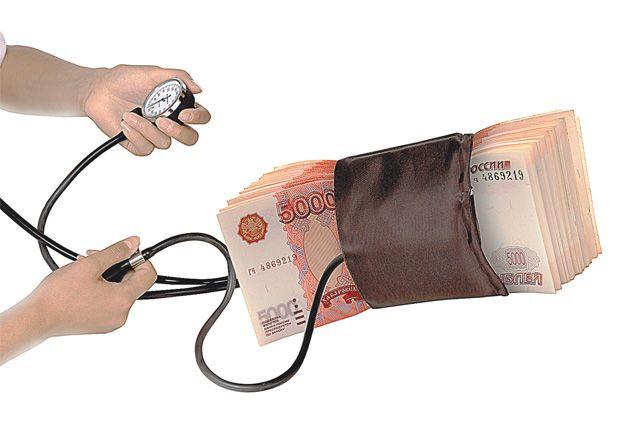 Есть предложение: деньги, полученные от платных услуг, перечислять на погашение задолженности.