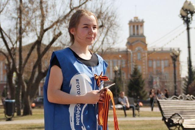 В Ростове-на-Дону в 2018 году в рамках акции «Георгиевская ленточка» волонтеры на улицах вручили горожанам уже 50 тысяч экземпляров.
