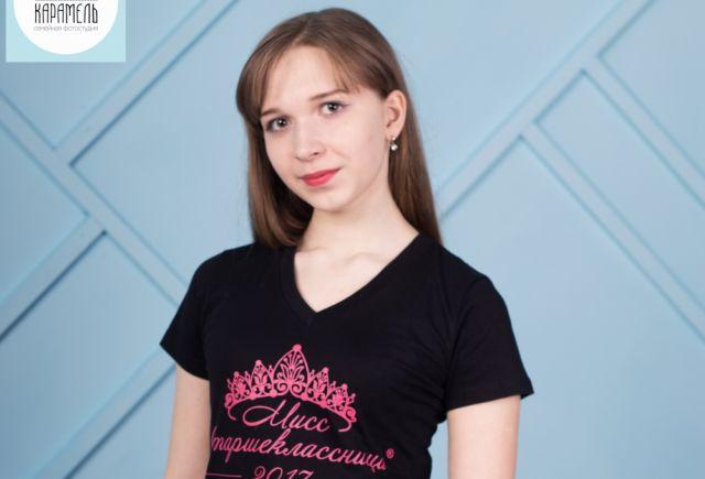 Ксения стала победительницей в номинации «Мисс интернет».