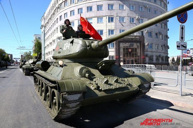 Дороги вЧелябинске перекроют навремя генеральной репетиции парада Победы