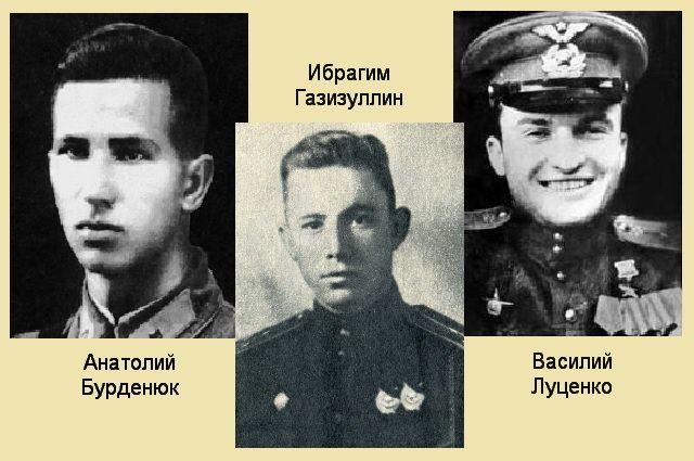 Лётчики, именами которых названы улицы в Челябинске.