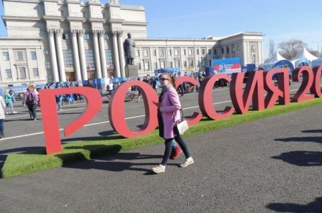 Вфан-зоне наплощади Куйбышева выступят «ДДТ» и«Чайф»
