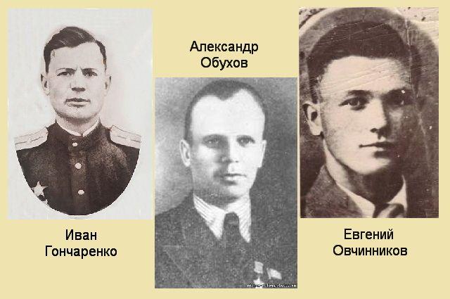 Герои войны, именами которых названы улицы в Челябинске.